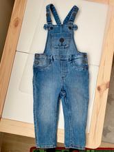 Riflove nohavice na traky h&m 86, h&m,86
