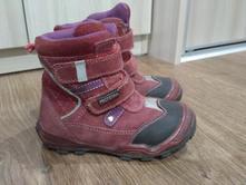 4b4c149eba7e Detské čižmy a zimná obuv   Pre dievčatá - Strana 290 - Detský bazár ...