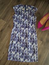 Modré puzdrové šaty benetton, benetton,s