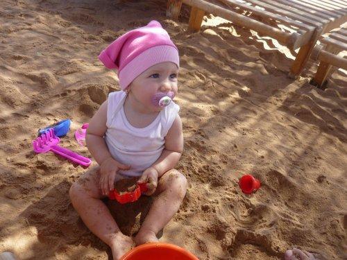 Moj milovany piesok