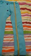 Nohavice- tepláky, 158