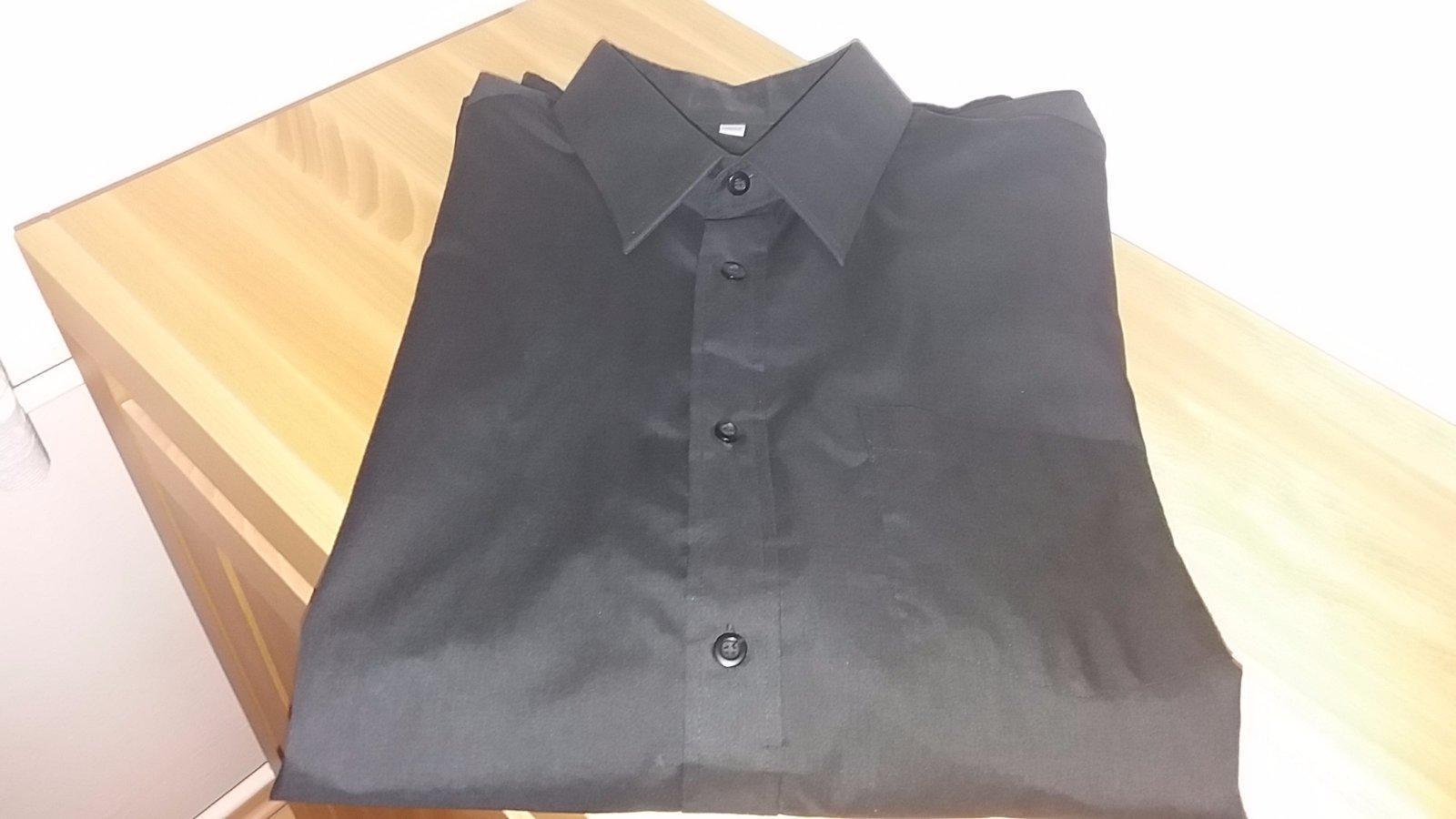 Pánska košeľa ebcfd5c1c39