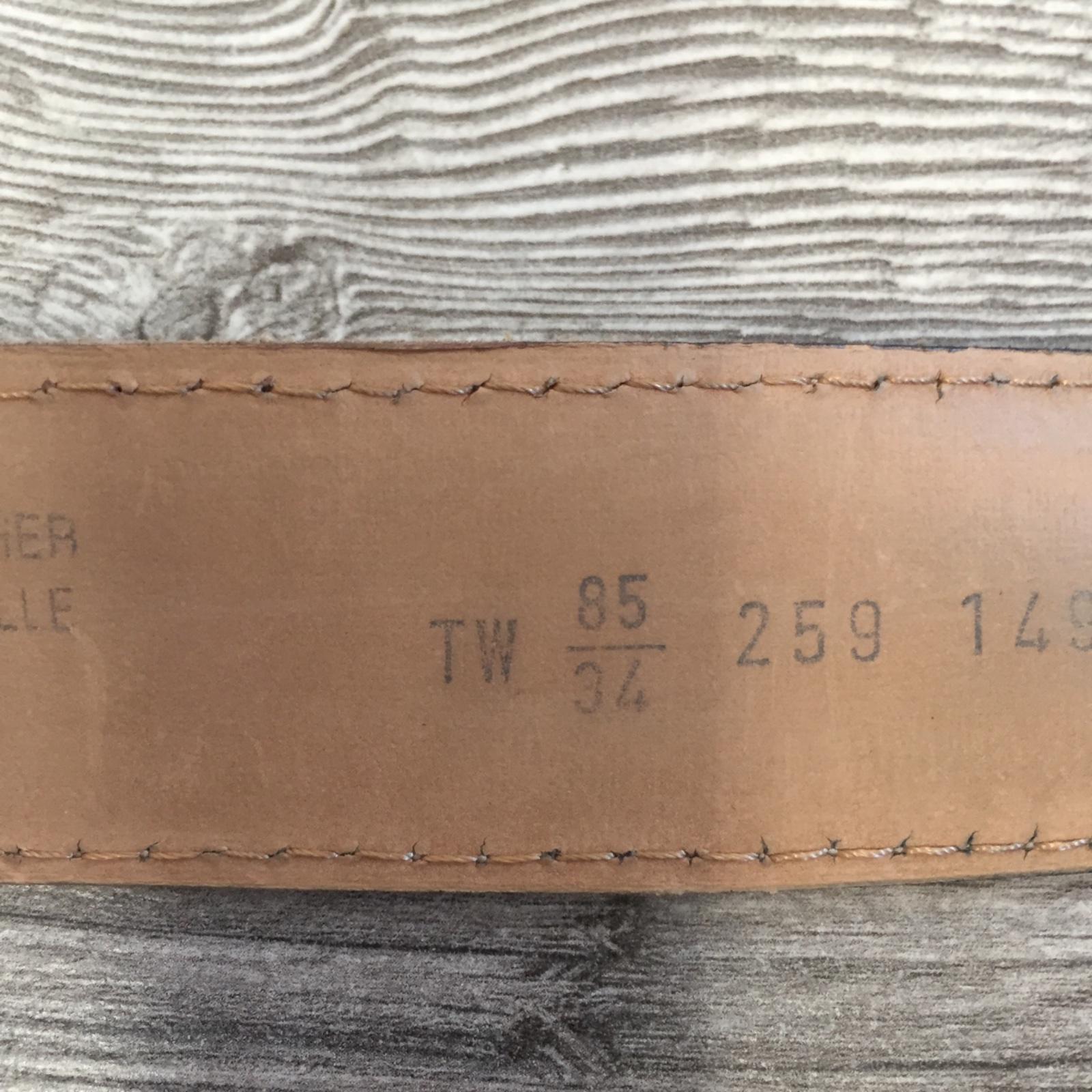 6be7ada6d Koženy opasok tom tailor, - 17 € od predávajúcej ikina177 | Detský ...