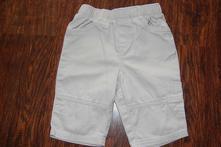 Béžové nohavice, next,62