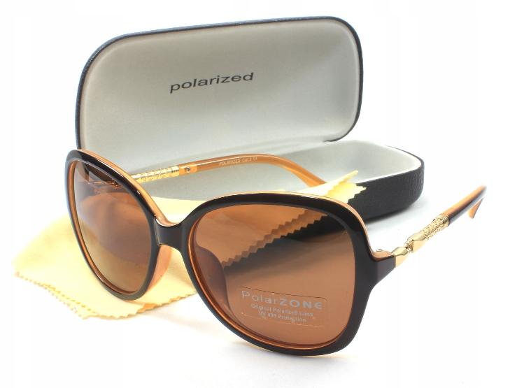 4fc1fbdaa Dámske slnečné okuliare mct brown/gold + puzdro, - 27 € od predávajúcej  elgyshop | Detský bazár | ModryKonik.sk