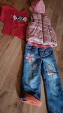 Súprava,zateplená vesta a rifle,tričko,čiapka, cherokee,110
