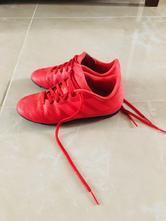 Kopačky adidas, adidas,33