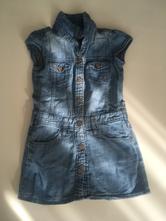 Riflove šaty, h&m,110