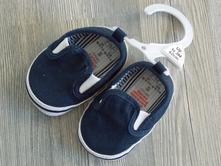 Topánočky, f&f,<17