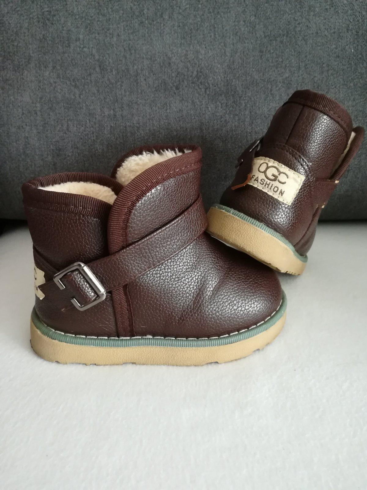 Zateplené hnedé topánky veľ.26 24da8e18ad
