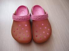 Crocsy 12c13, crocs,28