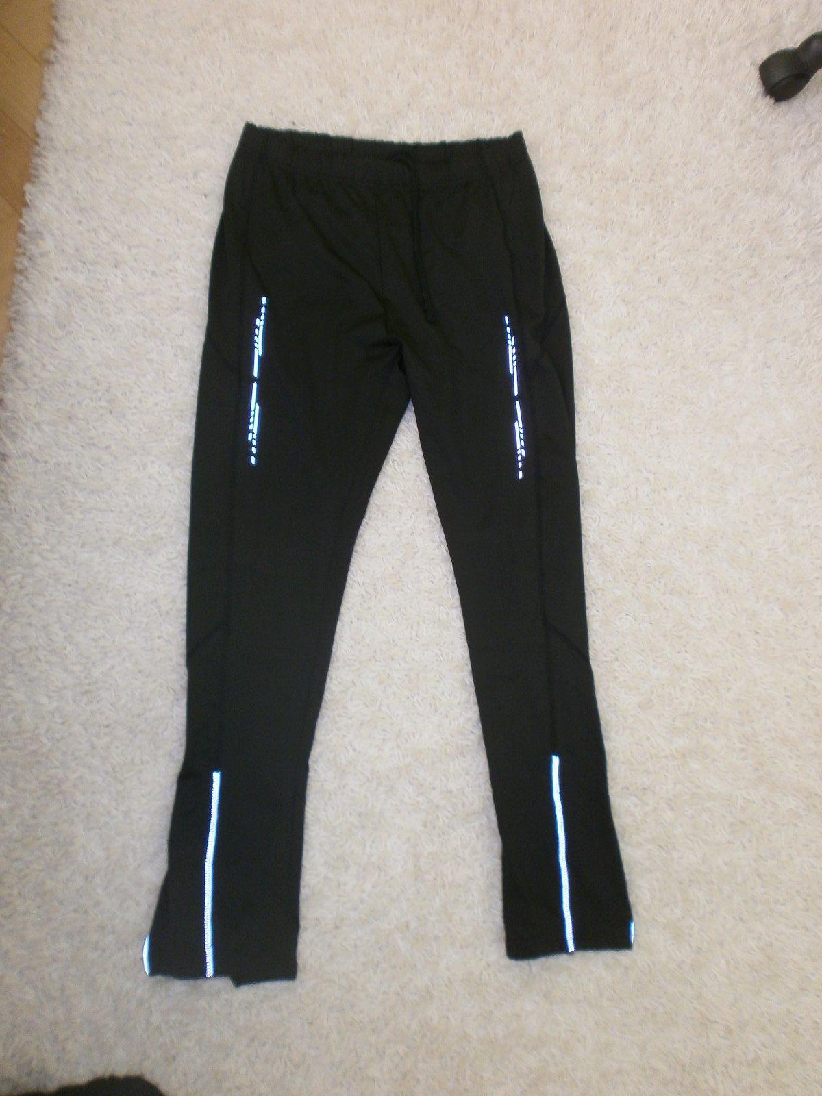 Pánske bežecké nohavice 2807e2317f2