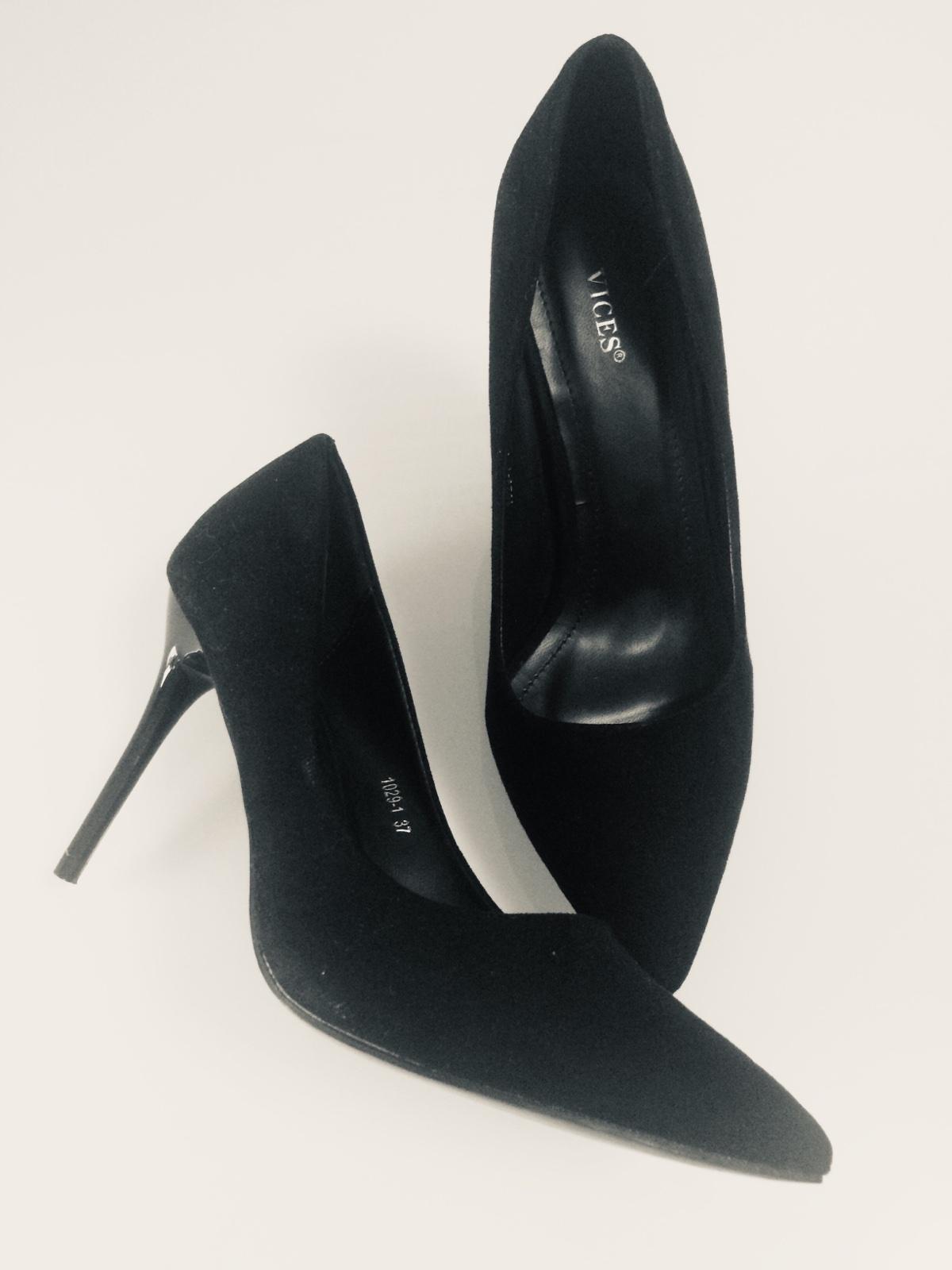 fee85b330e Predám krásne čierne lodičky - nové