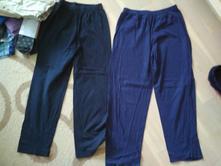 Pyžamove nohavice 2 ks, 122