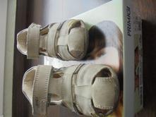 Chlapcenske sandale primigi, primigi,26
