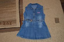 Dievčenské rifľové šaty, barbie,104