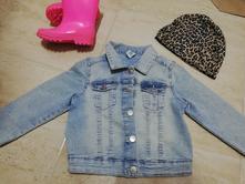Rifľová jeans bunda, h&m,110