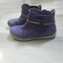 Detské čižmy a zimná obuv   ECCO - Strana 3 - Detský bazár ... f66b7f57a9c