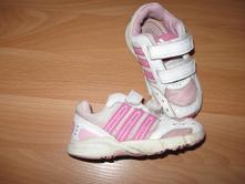 Botasky , adidas,22