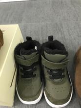 Topánky , puma,21
