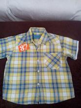 Zeleno modrá chlapčenská košeľa krátky rukáv, timbuktoo,104
