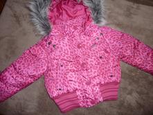 Zimná bunda, next,104
