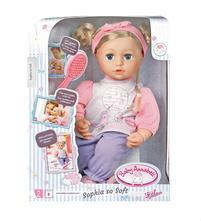 Bábika baby annabell sophia s vláskami 794234,