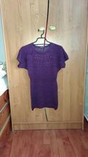 Letný fialový pulovrík, 164