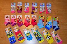 Detské rozprávkové ponožky, 17 - 35