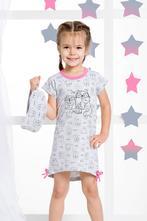 Dievčenská nočná košeľa. lilia.  bavlna, 104 - 140
