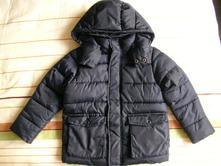 Zimná bunda, zara,110