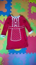 Šaty so zásterkou, 86