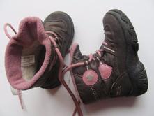 Detské čižmy a zimná obuv   Superfit - Detský bazár  1bcdd5b370a