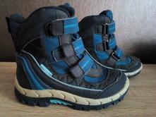 ffdd228c4e079 Detské čižmy a zimná obuv / AUTHORITY - Strana 2 - Detský bazár ...