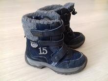 Detské čižmy a zimná obuv   Pre chlapcov - Strana 51 - Detský bazár ... 515aead73a