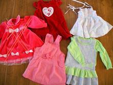 Šaty a šatové sukne 4ks, aj osobitne, h&m,80