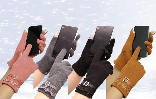 Elegantné dámske rukavice na dotykový displej e5424f1f2f