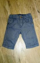 Trojštvrťové nohavice h&m, h&m,92