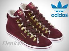 b06713a9c4ec0 Čižmy / Adidas - Detský bazár | ModryKonik.sk