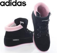 Skvelé černé kotníkové boty adidas-seneo 3b1d5eb467