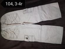 Menčestrové nohavice, dopodopo,104