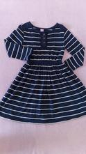 Bavlnené maxi šaty, 98