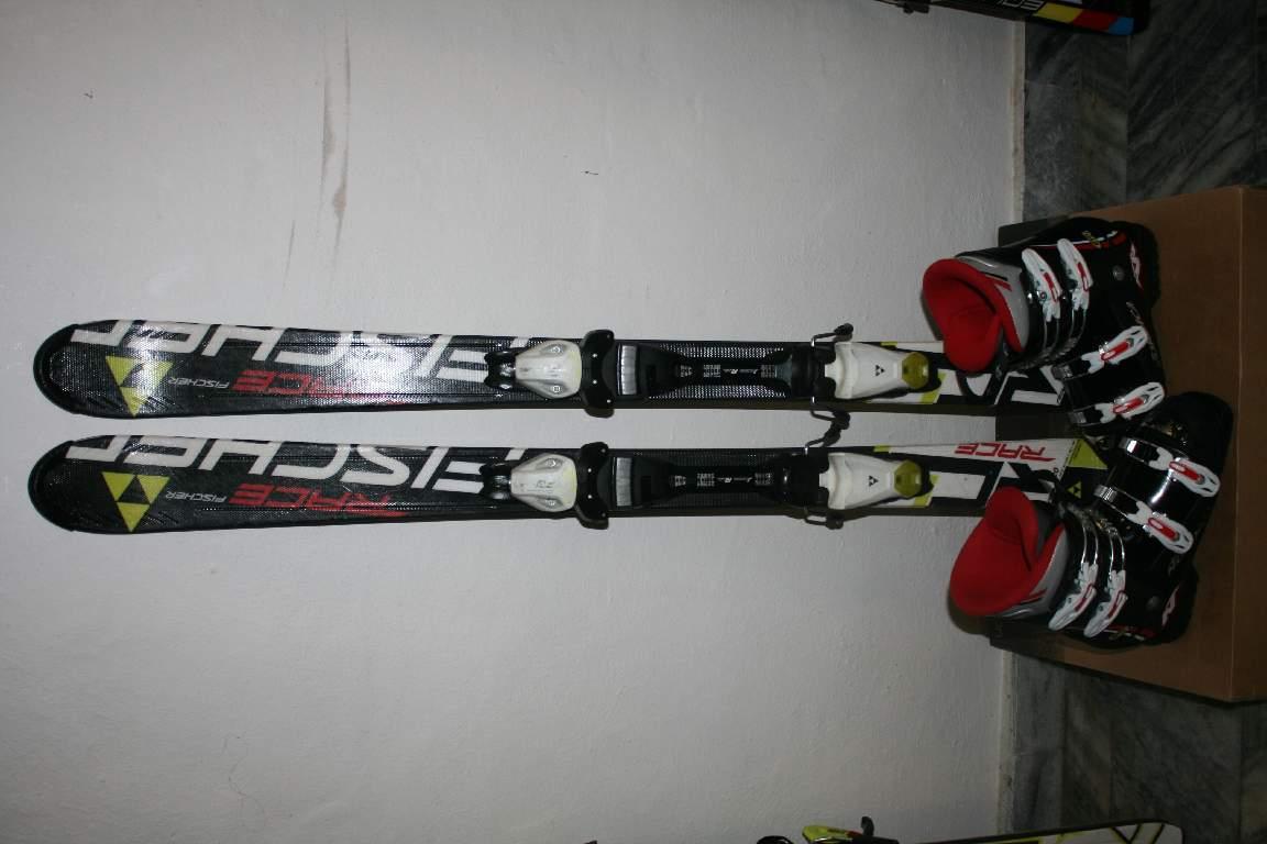 Detské lyže fischer 120 cm  0b2dfcaa17e