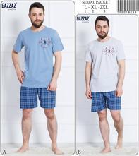 Pánske kvalitné bavlnené pyžamo krátke , l - xxxl