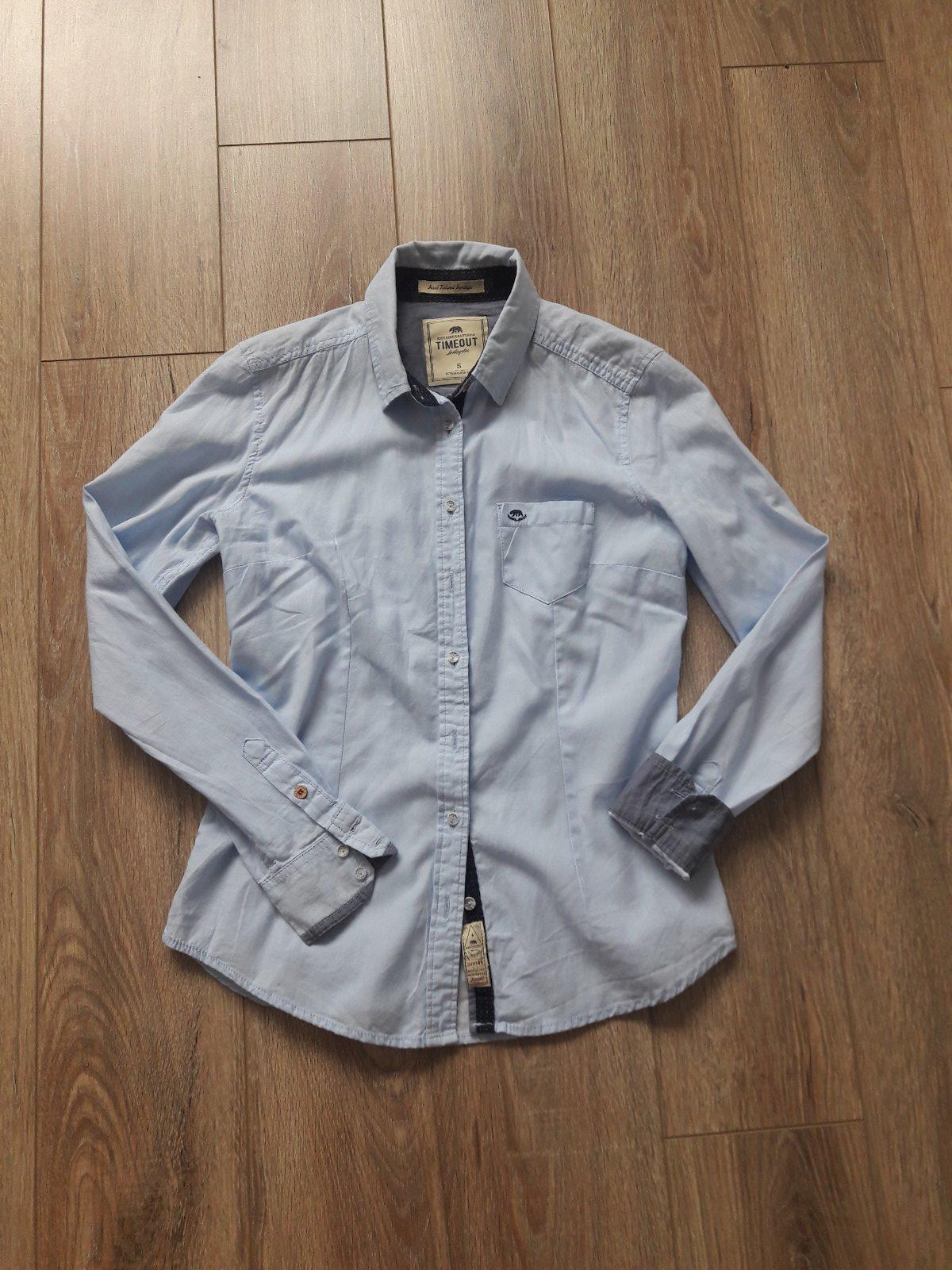 acd8df86ae4f Dámska košeľa