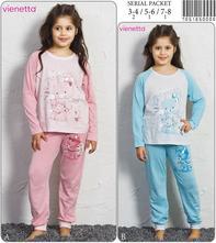 Detské bavlnené pyžamko , 86 - 188