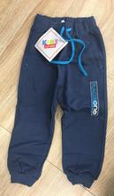 Teplákové nohavice s nápisom 146/152, 146 / 152