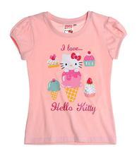 a1133682cb65 Detské oblečenie za najlepšie ceny.... - Album používateľky ...