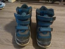 Zimná obuv, authority,29