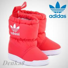 Detské čižmy a zimná obuv   Adidas - Detský bazár  7551f1823df